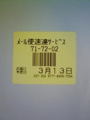 F1000410